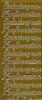 "Stickerbogen ""Einladung zur Konfirmation"" (gold)"