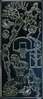 "Stickerbogen ""Basketball"" (schwarz)"